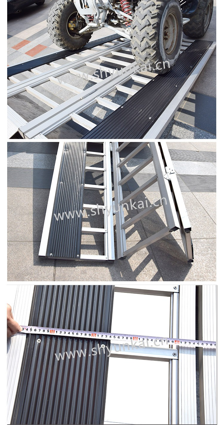 Snowmobile Aluminum Ramp Tri-fold Ramp China Supplier