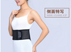 Soft Elastic Warm Tourmaline Magnetic Stones Therapy Waist Support Belt