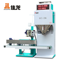 5-50KG DCS-25K-6A Automatic Grain Packing Machine with sewing machine and conveyor