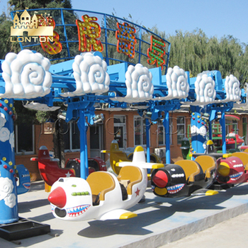 China amusement rides flying tiger for sale