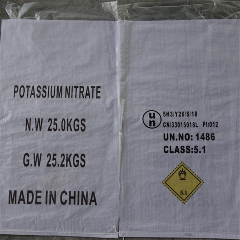 New potassium nitrate crystals Suppliers for fertilizer and fireworks-8