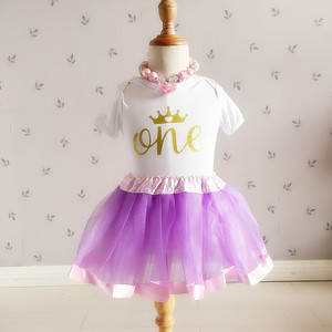a1238e4ea1a Purple Tutu