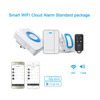 WIFI Security Sensor Alarm,Home Automation Gateway,Aliyun Server,connect to external camera