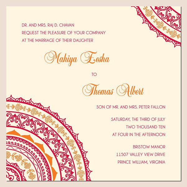 Low Price Indian Wedding Invitation Cards View Wedding Cards