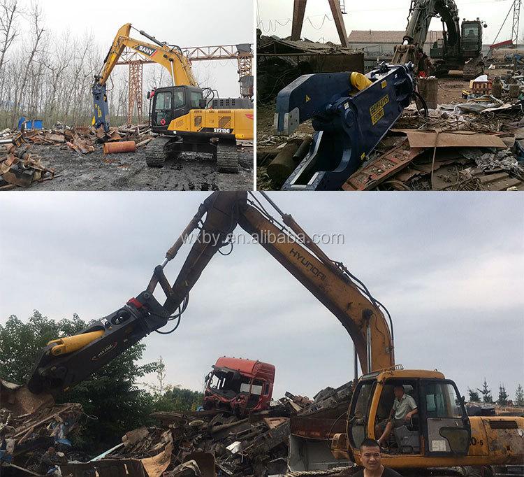 Beiyi produce BYCS250RT hydraulic shear cutting machine for excavator to cut scrap metal