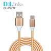 Wholesale Metal Alloy Mobile Accessory Quick Charging Data Usb Type-c Cable For Smartphone