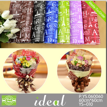 6060cm Best Selling Printing Butterfly Cellophane Wrapping Paper