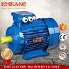 Fuan high efficiency Y2 series electric motor with long life ( Y2-711-2)