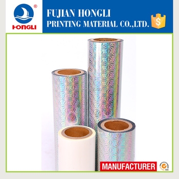 Bopp/pet Metalize Holographic Lamination Film Roll Film For ...