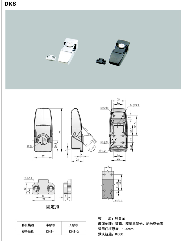 Stainless Steel 304 Sus316 Toggle Latch For Cabinet Use