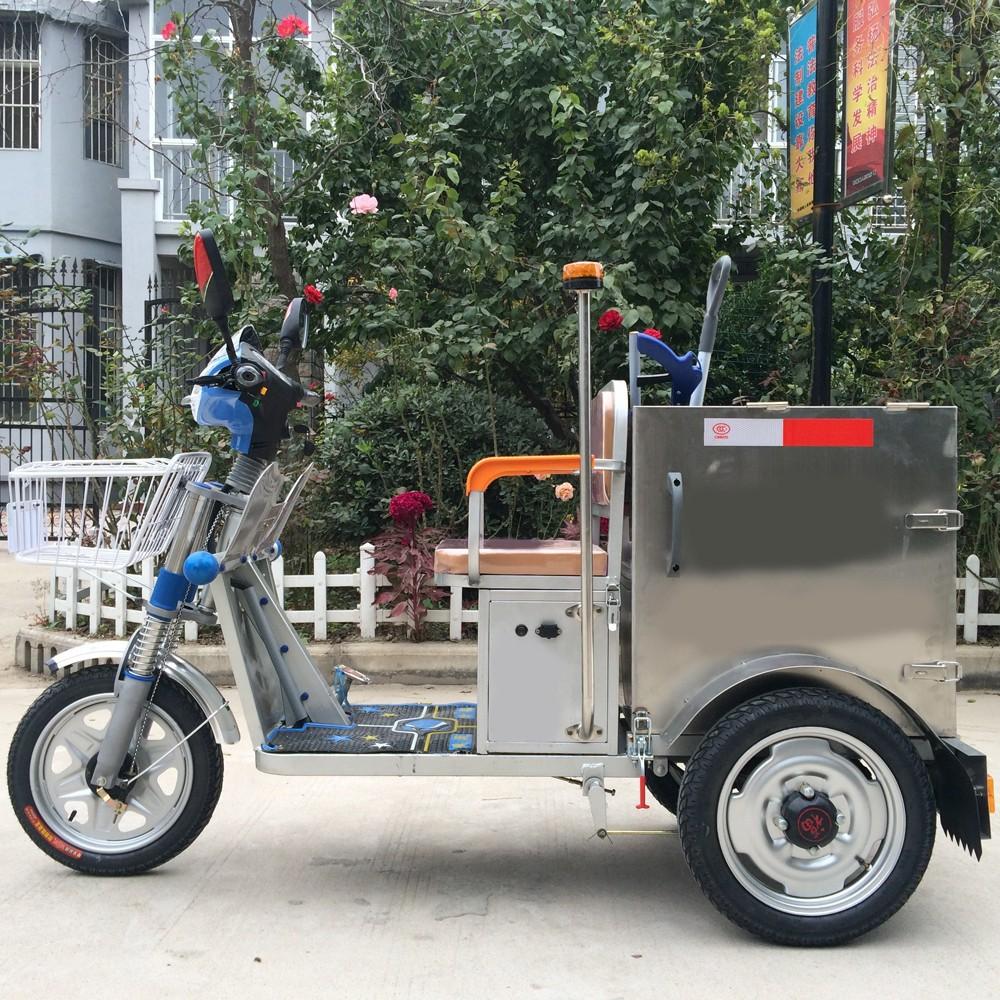 triciclo elettrico per anziani coperto-tricicli-id prodotto