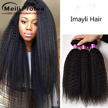 7a grdae yaki kinky straight wholesale brazilian hair weave 7a grdae yaki kinky straight wholesale brazilian hair weave extensions south africa 3 bundles for sale pmusecretfo Image collections