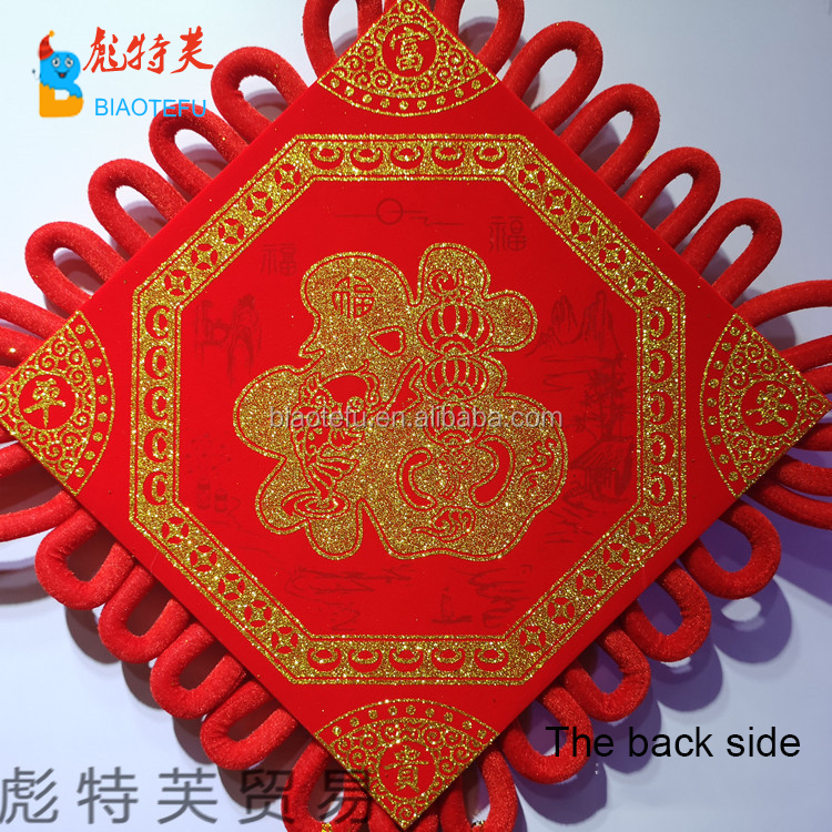 Indoor Chinese new year LED red knot with battery