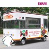 Cooking trucks and street food van for sale Fast Food Vending Car Uranus-SRJJFS