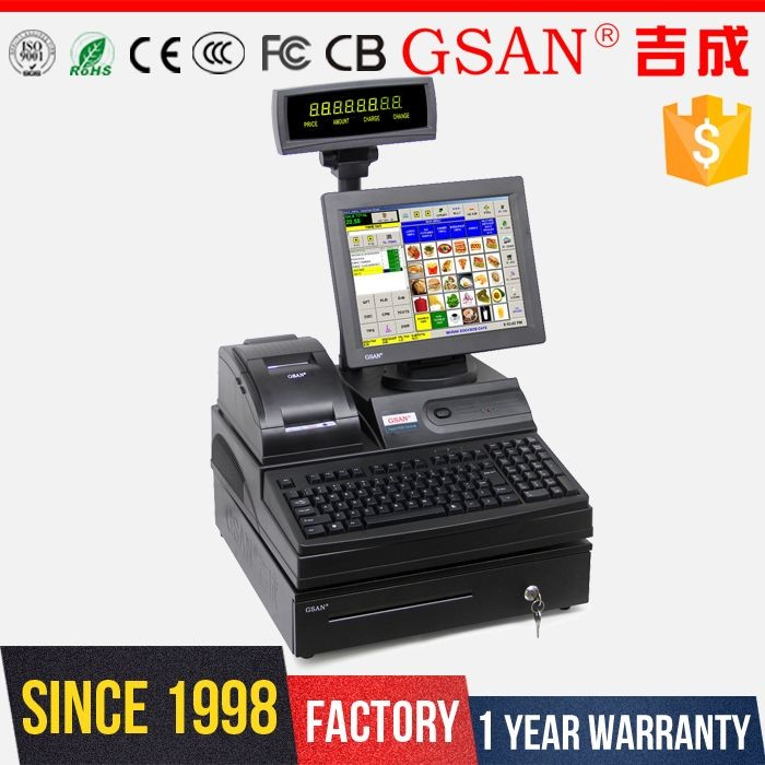 pos machine for small business