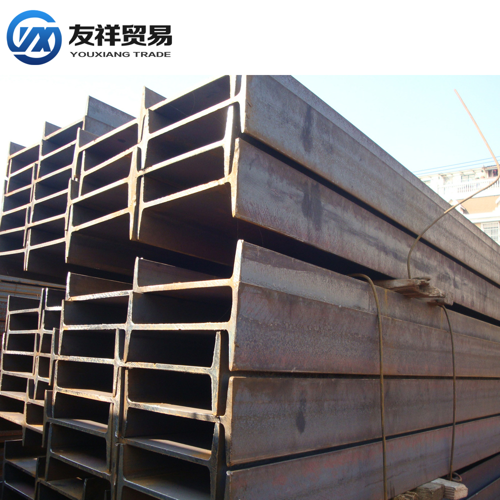 Hot-selling Manufacturer directly supply ERW H Beams joist steel /joist bar