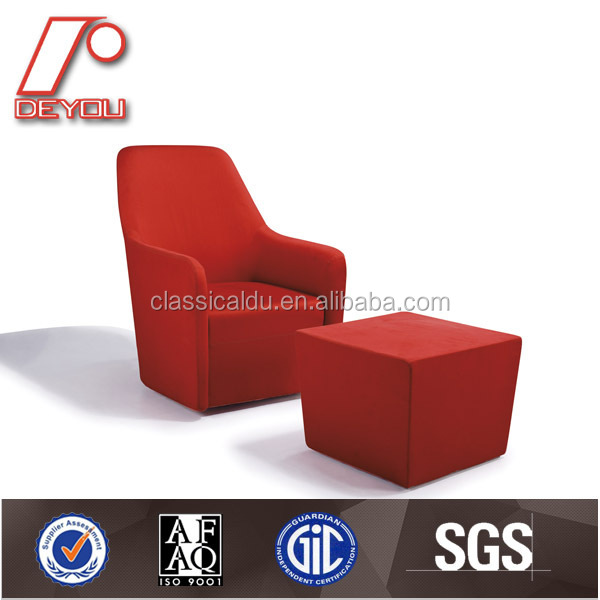 swivel lounge chairs for hotel,swivel lounge chair,Chaise Lounge H-415