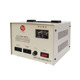 SVC 500 watt to 3000 watt automatic voltage stabilizer using autotransformer