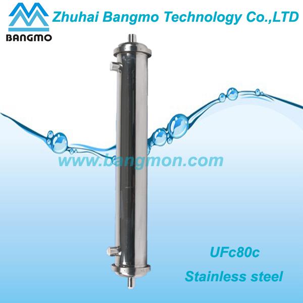 China Manufacturer Ultra Filtration Alkaline Filter Cartridge Pp ...