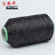 dope dyed 100% polyester DTY yarn easy dyeing cationic polyester yarn DDB Black