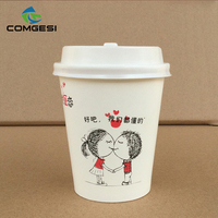 food safety FDA tasting kids DIY cute cartoon mini disposable coffee cups wholesale recyclable from anhui anqing