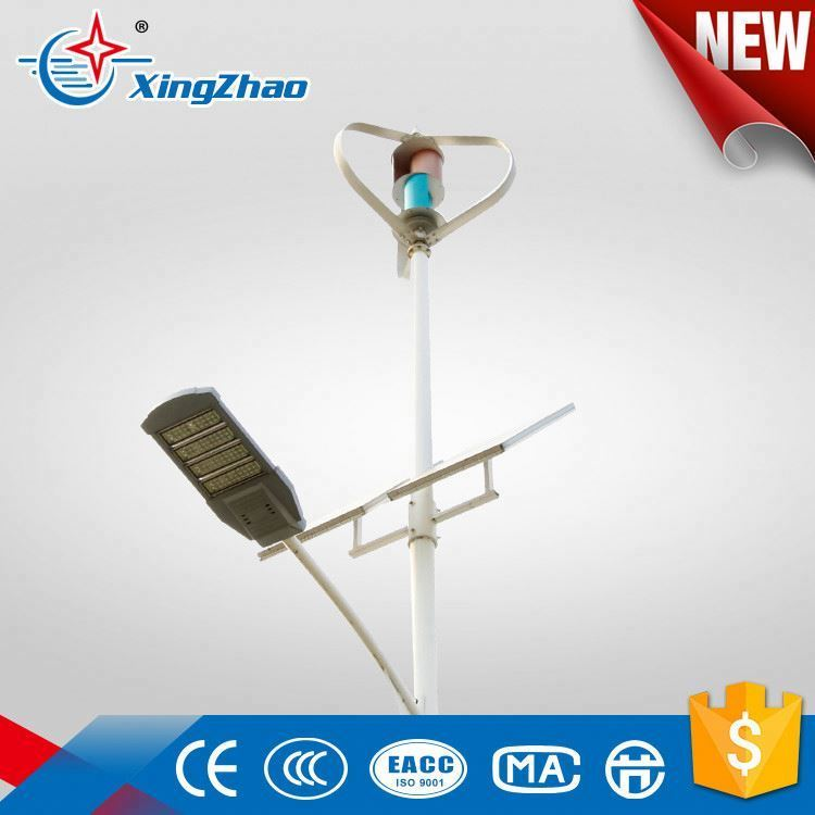 LED Modular Street Lamp,Solar Wind LED Street Light