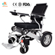 Four wheels foldable electric wheelchair with brushless motor