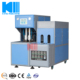 Manual Type High Speed PET Bottle Blow Machine/Blower/Line