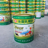 Metal bucket/drum/barrel for packaging of material like oil, ink, pellets