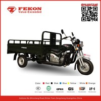 hottest sale 200cc 250cc three wheel motorcycle