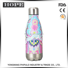 HOPE Latest arrival wholesale customized pattern food grade water bottle gift