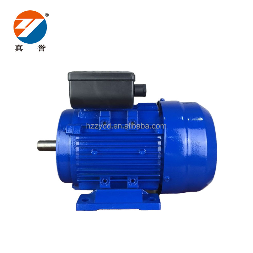 High rpm ac motor YL serise single phase AC asynchronous 2hp electrical motor