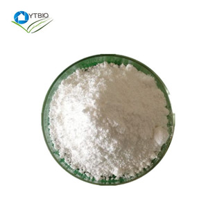 Factory supply high quality raw material Vinorelbine Tartrate //125317-39-7//made in china