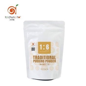 Premium 1kg Traditional Egg Pudding Powder
