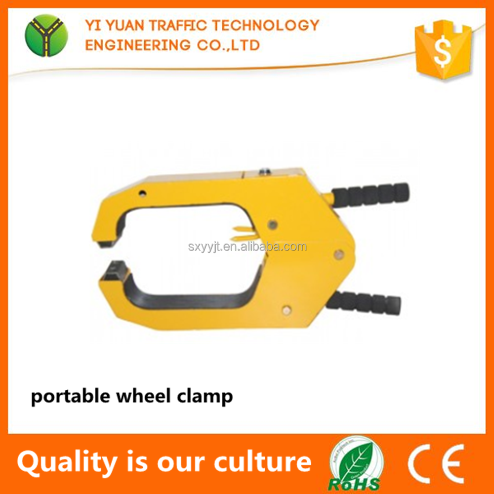 Durable Easy to Carry car wheel clamp car parking