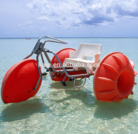 water pedal boat tricycle aqua cycle water trikes water tricycle for sale