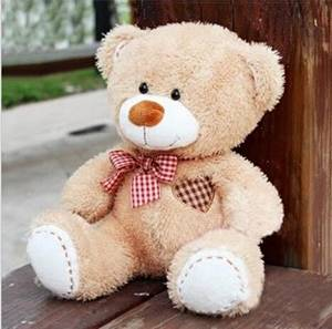 Jamemory Adorable Stuffed Little Teddy Bear Baby Animal Toy Fluffy Plush Puppets (Beige 30cm)
