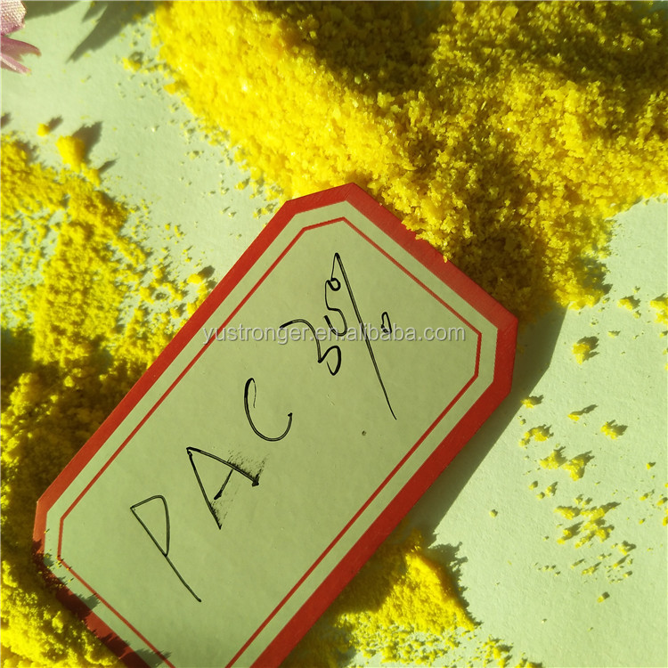 Trial order one container by spray drying process PAC