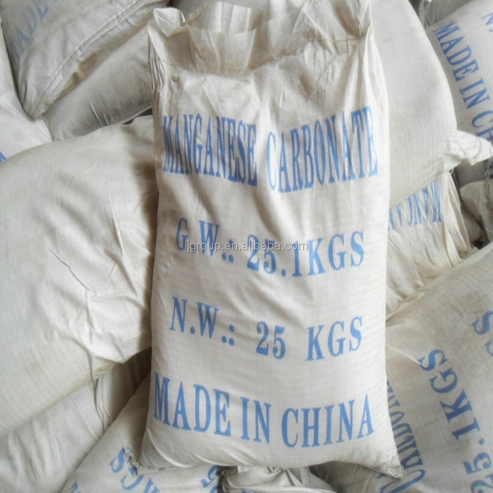 Hot sales MnCO manganous carbonate industrials
