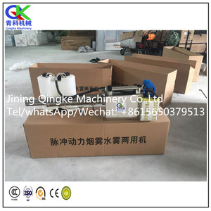 hand held agriculture water spraying machine with light weight