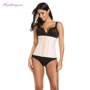 2018 Best sale beige cincher slimming waist trainer corset shaper