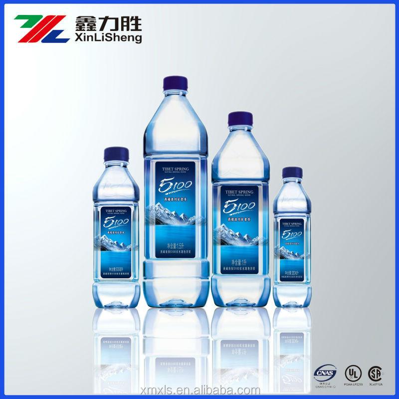 Beautiful custom printed soda water bottled beverage for Buy water bottle labels