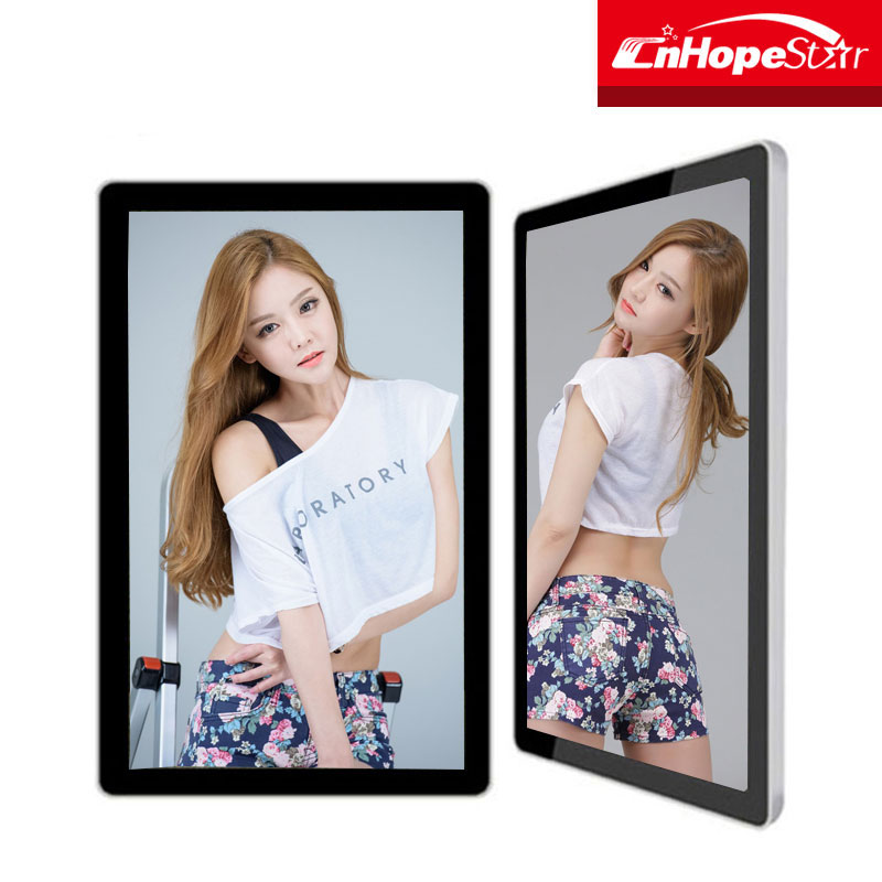 New 19 inch ultra wide stretched bar lcd advertising display ads player