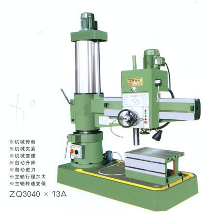 China Hot koop radiale boormachine Z3040 * 10/13