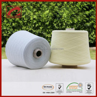 Super soft blended cotton nylon fancy yarn for knitting towels