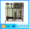 1000LPH high salt rejection pure water reverse osmosis plants