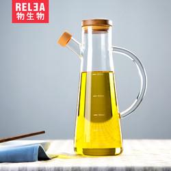 Wholesale New Designed 580ML Glass Borosilicate Oil Pot in kitchen ...