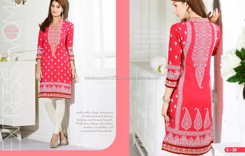 a785d56bd6 Pakistani Designer Long Kurtis 2018 - Buy Pakistani Designer Long ...