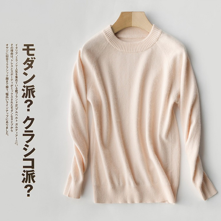 100 Cashmere Female Round Neck Long Sleeve Pullover Sweater