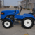 15hp 18hp electric start multi-purpose farm mini tractor
